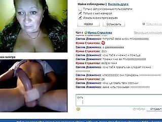 ReWeb camera Wirth divorce on Russian