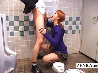 Subtitles CFNM Japan oral penis washing