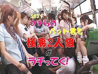 Schoolgirl Bus Fuckfest censored